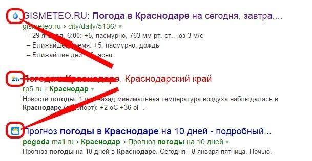 Пример favicon в Яндексе