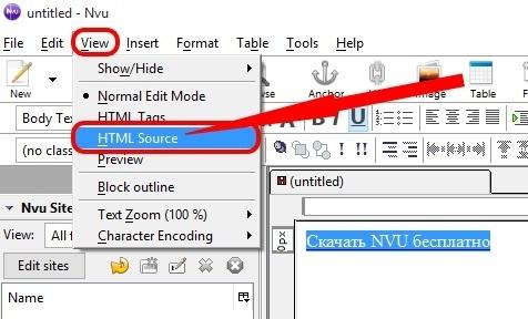 Режим Source в редакторе NVU
