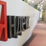 Обновляем Яндекс браузер