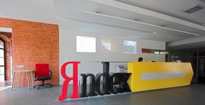 Буквы Яндекс