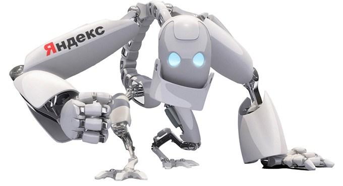 Поисковый робот Яндекса