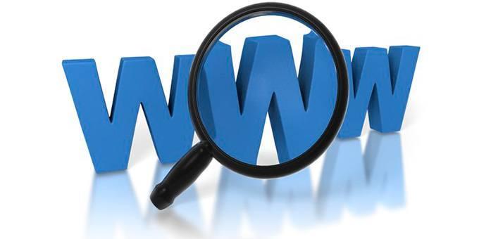 Как узнать кому принадлежит домен