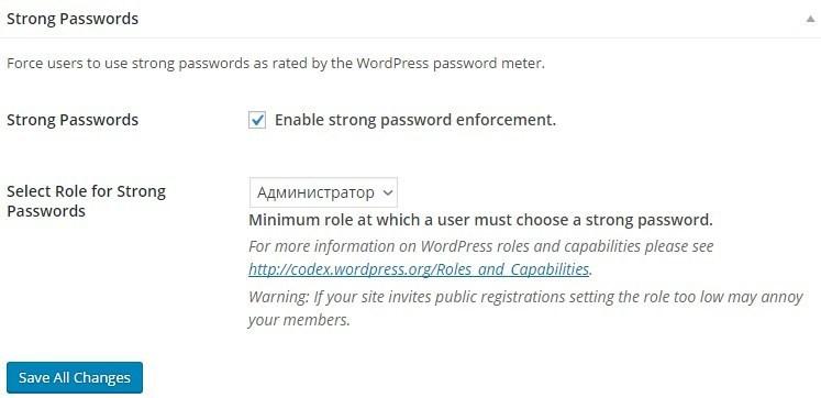 Настройки безопасности iThemes Security - Strong passwords