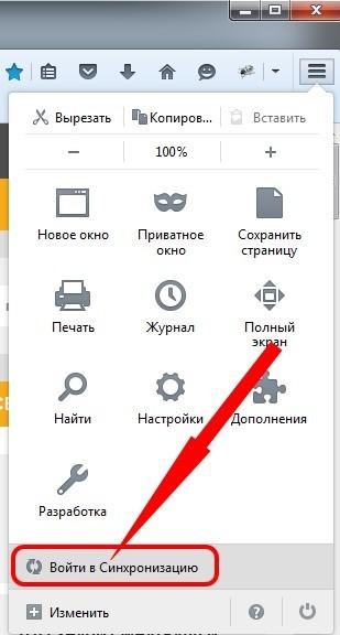 Синхронизация закладок в браузере Mozilla Firefox