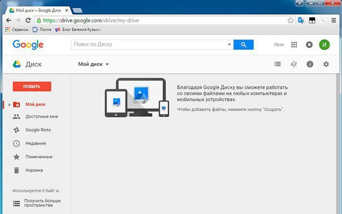 Как пользоваться Google Disk - web-интерфейс