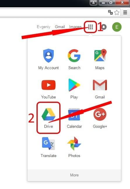 Как скачать Google Drive