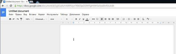 Документ в Google Docs