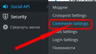 Плагин комментариев через Вконтакте