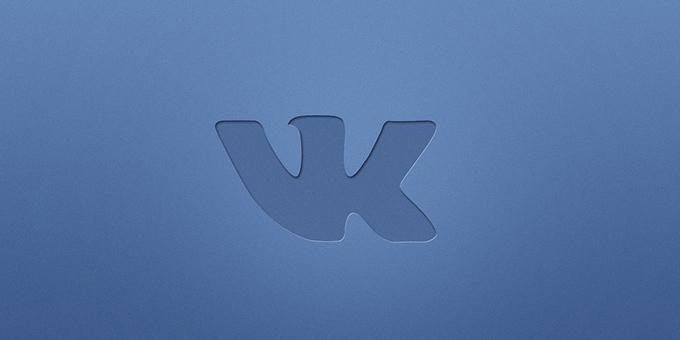 Вконтакте - новый дизайн