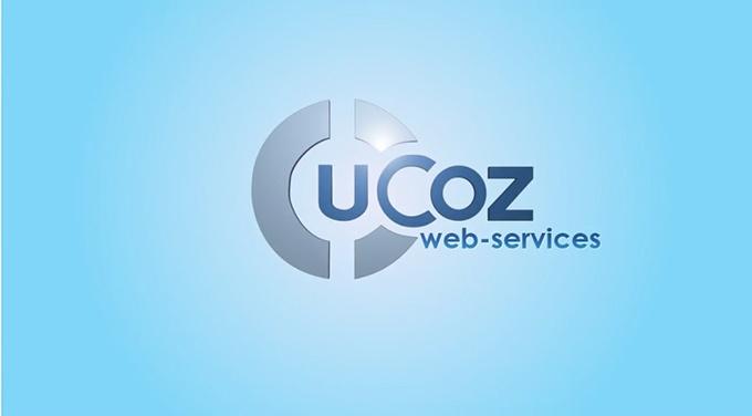 Дешевый хостинг на UCOZ