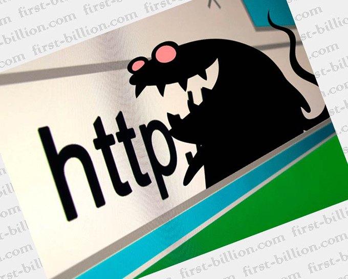 Перепродажа доменов