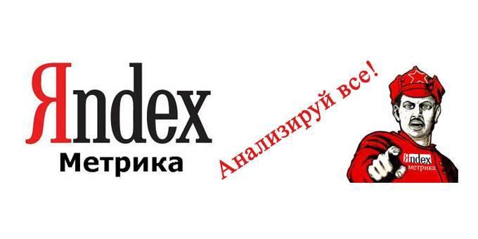 Яндекс.Метрика - Анализируй все!