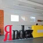 Делаем Yandex браузером по умолчанию